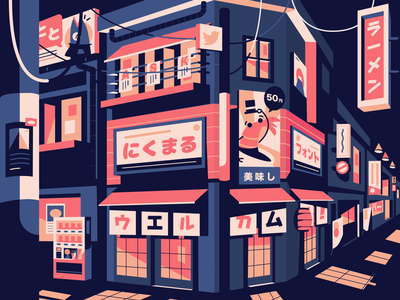 Tokyo Street vector illustration perspectives japan night color perspective tokyo