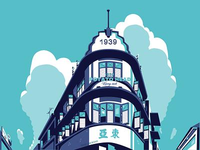 Singapore Street illustrator building potato head street singapore perspective blue vector illustration