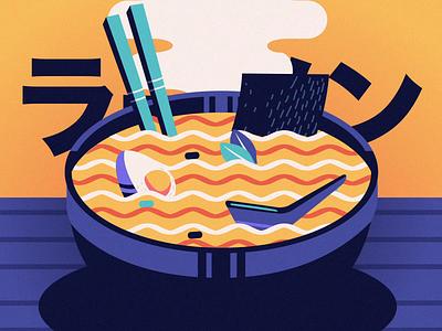 Ramen Bowl floating animation motion graphics motion vector food yellow illustration ramen
