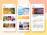 Travel+Social+Shopping+UGC