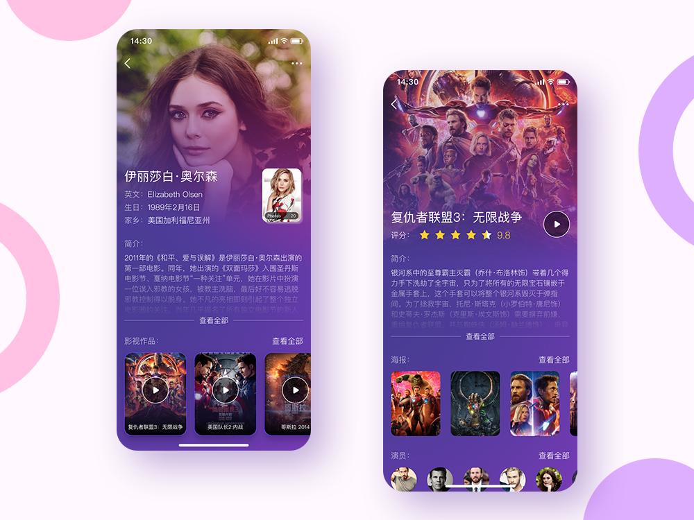 App for movie player movie video ux ui  ux app