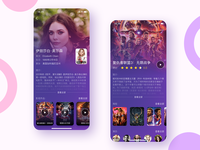 App for movie
