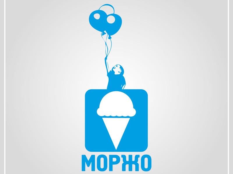 Ice cream branding logotype graphicdesign design branding logo