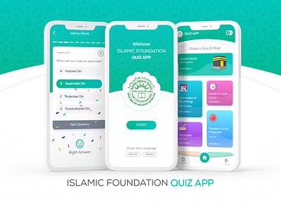 Islamic Quiz App mobile app islamic app trending ux ui ios app question quiz clean app islamic