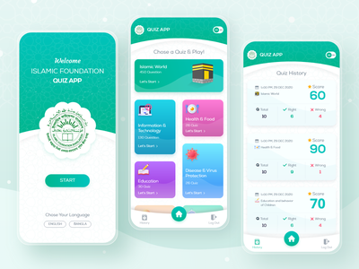 Islamic Quiz App muslim quran learning app mobile app uiux uxdesign illustraion islam mobile ios quiz app education clean ui clean ui app