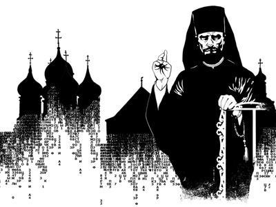 † illustration