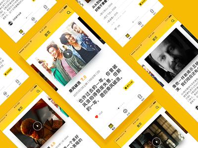 Dushe Movie APP 1 design interface ui