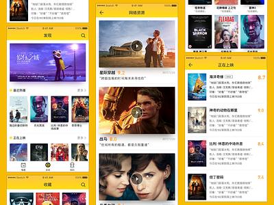 Dushe Movie APP 2 design interface ui