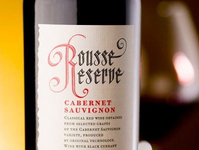 Rousse Reserve wine design wine label designer jordan jelev strategic branding wine branding lettering wine calligraphy wine packaging wine label design best wine label the labelmaker