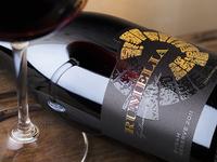 Rumelia Syrah wine label by the Labelmaker