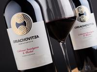 Oriachovitza Wines by the Labelmaker