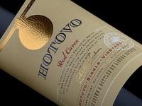 Hotovo Premium Wine Brand by the Labelmaker