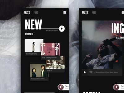 Indie Music App