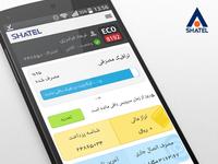 MyShatel Android App