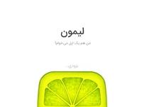 Limoon Shop Coming Soon