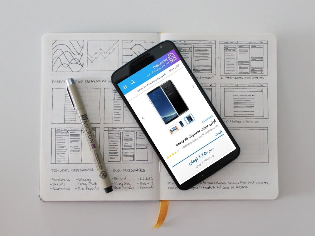 Digionline Website on Mobile uiux ui product marketplace responsive design