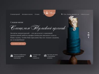 Cake shop concept