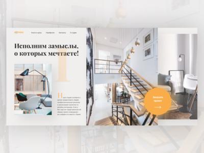Concept Interior desing studio