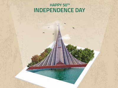 Independence Day of Bangladesh (Photo Manipulation)