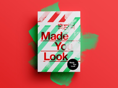 👁Made You Look👁  creative design type freelance self promo 2017 posters poster