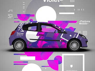 The PantoneMobile | COY18 pantone coy18 ultraviolet color poster 2018 swiss