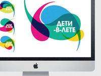 Branding / logo ideas for a Russian shopping mall (1)