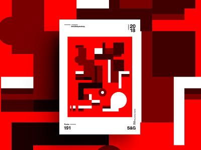 –RedCherry red form pattern swiss illustration poster design branding