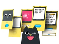 Free Download: Speech Recognition app - '动话机'