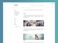 Simplicity Blog