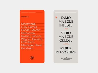 Orpheus black elegant minimal music app music opera typography interaction ui ui design mobile design app app branding design