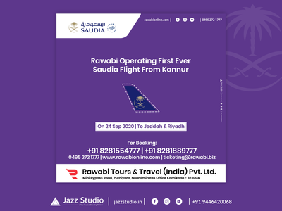 Travel Poster Rawabi Operates First Ever Saudia Flight From CNN ui poster design poster travel kannur cnn sv saudi airlines saudiarabia riyadh jeddah saudia rawabi calicut kozhikode kerala jazzstudio design brandingreimagined branding