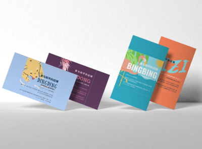 Online store business card