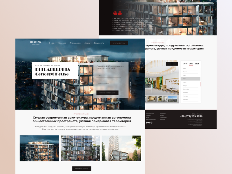 Luxury Real Estate Landing Page 2020 trends ecommerce architecture web home interior bussines website design luxury design uxdesign ui real estate