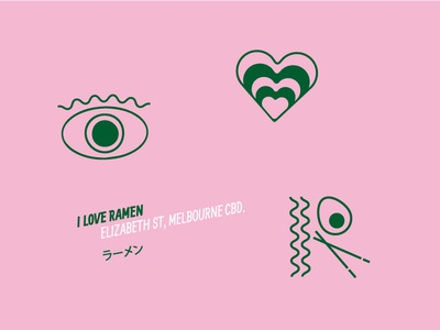 I ♥ Ramen Shop love eye shop ramen identity branding