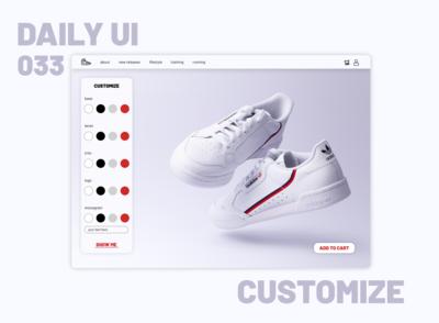 033_Customize