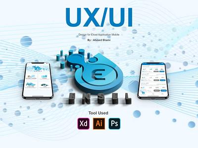 UX UI Design for Eksel App E-commerce xd design design app ux ui illustration branding