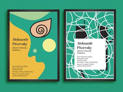 Poster design for Art gallery poster art poster poster design bookcover bookdesign minimal typography vector logo illustration logo design corporate design minimal design minimal design branding design branding