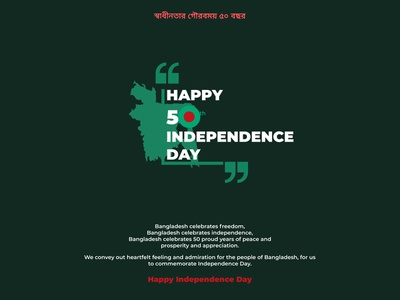 Happy Independence Day banner illustration logo logo design corporate design minimal design minimal design branding design branding 50years independenceday bangladesh