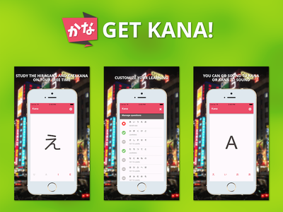 Kana Promo app hiragana japanese kana