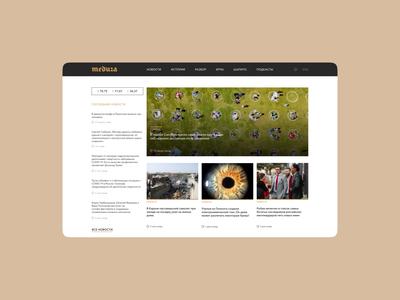 Meduza — News portal redesign concept newspaper ui ux news portal design concept news webdesign