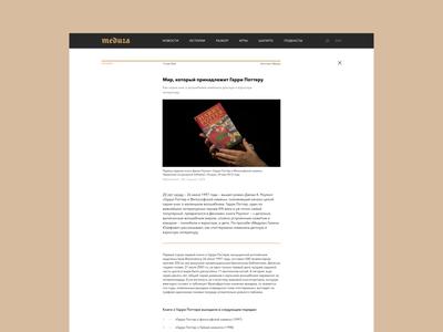 Meduza — News portal redesign concept ux website newspaper news redesign concept webdesign ui