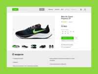 E-commerce website app analytics web ux ui typography illustration design 12 dailyui