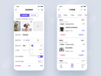 WeChat mini store