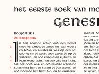 Bible Typography - Hendrik de Roos 1955