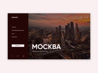 Moscow city concept