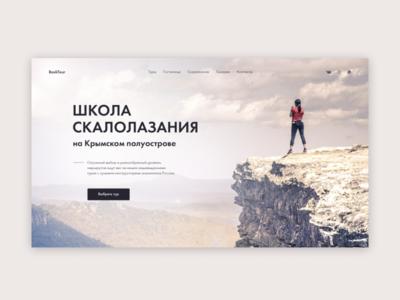 Climbing school concept alpinism sport mountains climbing climb health travel natural minimal concept website web ux ui design