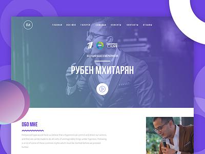 Ruben Mkhitaryan Website. website ux ui typography tv principle gradient layout interface clean color