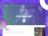 Ruben Mkhitaryan Website.