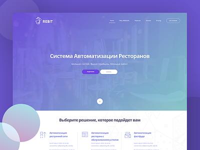 Rebit | Unused Version clean page landing design website ux interface experience user ui identity