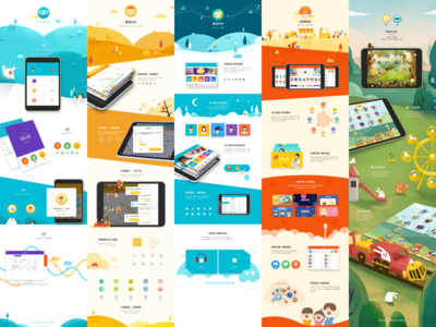 PaiOS (Design by KDC Team) illustrator graphic ux kids os app ui
